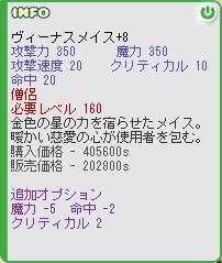 b0069074_23115566.jpg