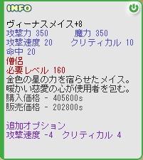 b0069074_2312171.jpg