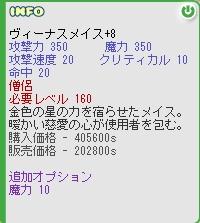 b0069074_2312316.jpg