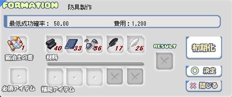b0069074_23143294.jpg