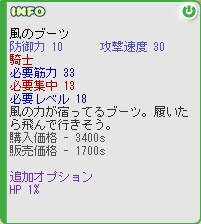 b0069074_23152783.jpg