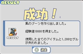 b0069074_2315728.jpg