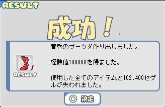 b0069074_2321031.jpg