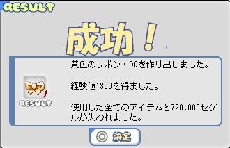 b0069074_2331794.jpg