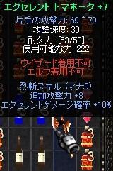 f0109674_015741.jpg