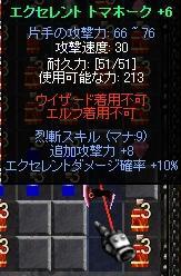 f0109674_022446.jpg