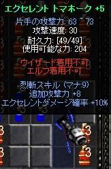 f0109674_025937.jpg