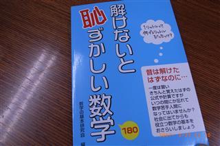 b0098477_815137.jpg