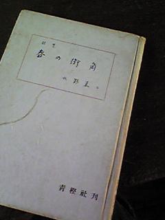 d0066677_19504582.jpg