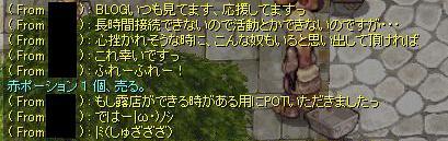 f0123280_2118230.jpg