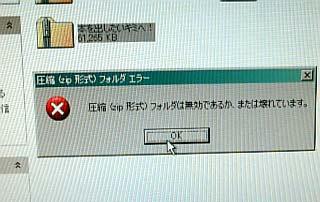 b0011881_0461535.jpg