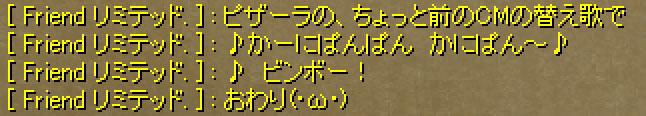 b0095882_18451243.jpg