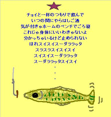 e0026586_10113521.jpg