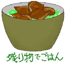 f0130886_1255163.jpg
