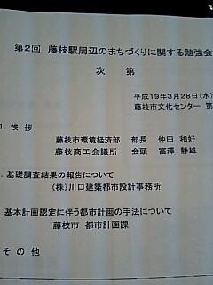 b0090890_192753.jpg