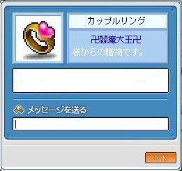 d0084091_15524725.jpg