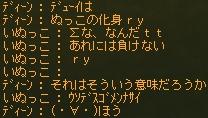 f0101894_19364054.jpg