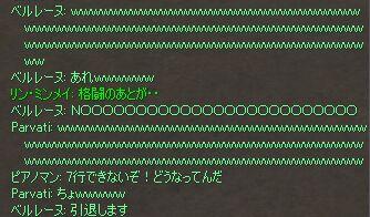 c0022896_19404012.jpg