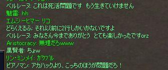c0022896_19404870.jpg