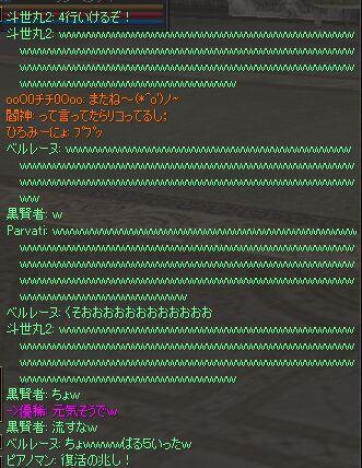 c0022896_19405328.jpg