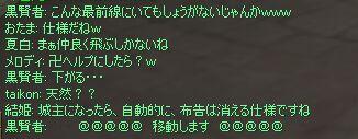 c0022896_8123040.jpg