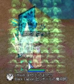 f0111897_6104088.jpg