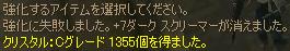 e0009499_20151657.jpg