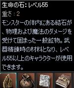 b0062614_134681.jpg