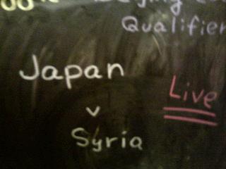 日本×シリア 北京五輪2008 アジア2次予選_c0025217_15351888.jpg