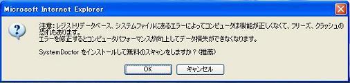 f0056930_22273443.jpg