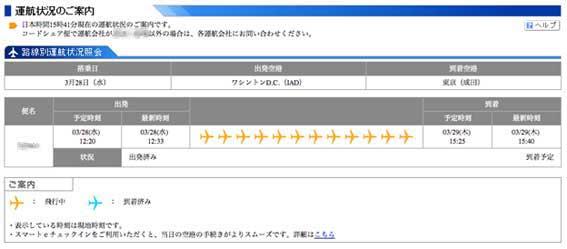 b0036432_16422465.jpg