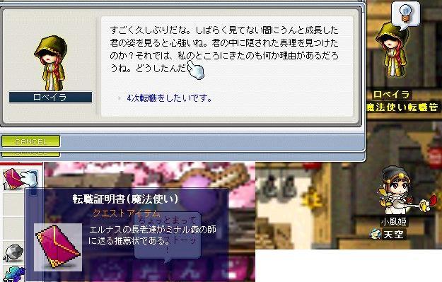f0124841_141175.jpg