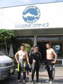 2007年3月28日 西崎日和♪_d0113459_922289.jpg