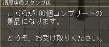 e0098659_204158.jpg