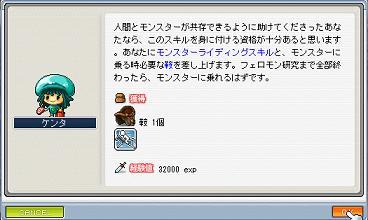 b0107070_16101347.jpg