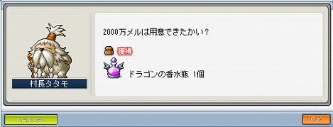 b0107070_16135336.jpg