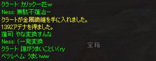 e0024171_7505158.jpg