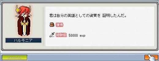d0080774_15283181.jpg