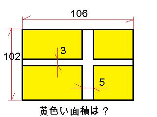 b0098477_11255211.jpg