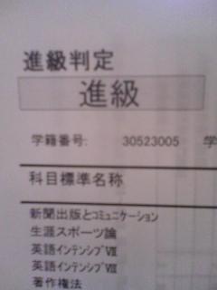 d0031281_22593841.jpg