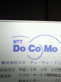 c0082785_17301862.jpg