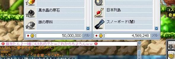 e0067885_2421065.jpg