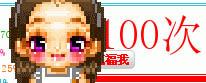 c0003891_11152444.jpg