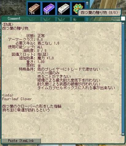 c0058497_7123741.jpg