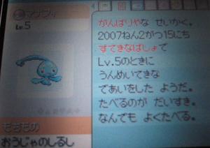 d0021500_16593148.jpg