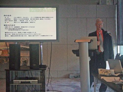 カナダ大使館でウド博士の脂質栄養学セミナーに参加_f0094800_17529.jpg