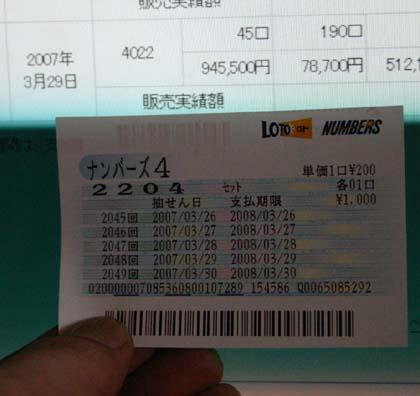 b0084701_13355848.jpg