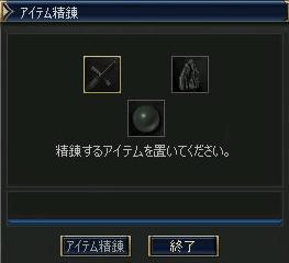 f0089303_7214861.jpg