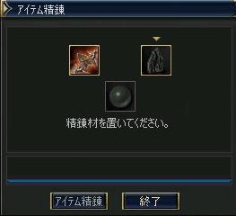 f0089303_7224281.jpg