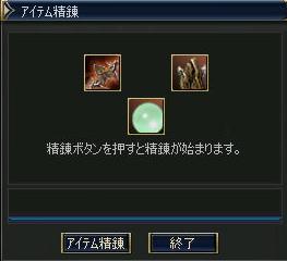 f0089303_72516.jpg